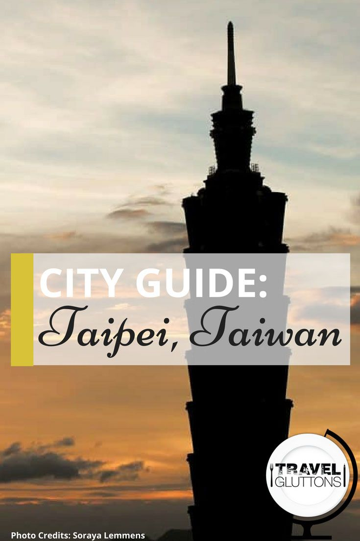 Taipei, Taiwan is a dynamic city. With friendly and helpful people and easy public transport, you won't get lost and can enjoy the city to the full.
