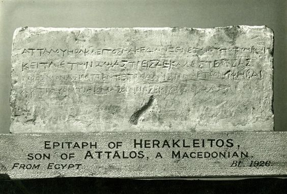 Macedonian language does not exist. Macedonians spoke and Speak Greek since ancient times - Stone monumental Greek inscription; illiterate metrical epitaph in four lines commemorating Herakleitos son of Attalos, a Macedonian.