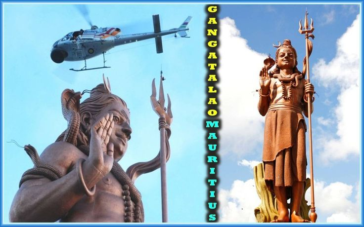 108 feet height sky-high metal sculpture known as Mangal Mahadev, standing with his trident in the middle of Ganga Talao or Grand Bassin Lake, is located at the entrance of Lord Shiva temple in Mauritius (outside of India). The statue is replica (faithful copy) of the Shiva statue of Sursagar Lake located at Vadodara city in the Indian state of Gujarat.  It is the highest known statue in Mauritius island and also the third tallest statue of Lord Shiva in the world (07.03.2016 is…