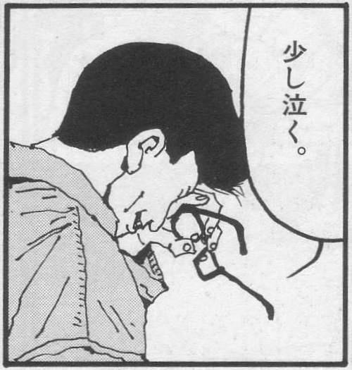"""少し泣く。 """"Ping Pong"""" Taiyo Matsumoto"""