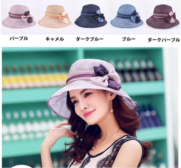 Yahoo!ショッピング - 帽子 レディース UVカット帽子 UVハット 日よけ帽子 小顔&UVケア効果抜群 エレガントリボンUVハット 夏秋 つば広|MAGIC MIRROR