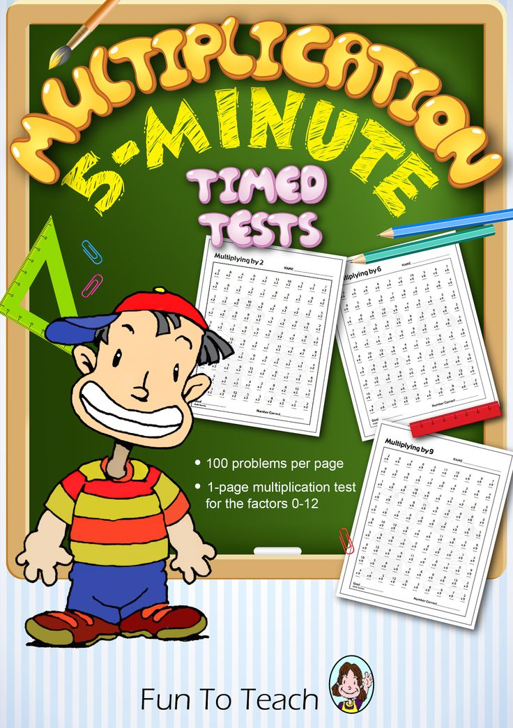 Multiplication 5-Minute Timed Tests Factors 0-12 Package  This 22-page package of Multiplication Tests is everything you need to assess your students' basic skills in multiplication. There is a one-page multiplication test with 100 problems for each factor 0-12. Aligned to the Common Core State Standards...