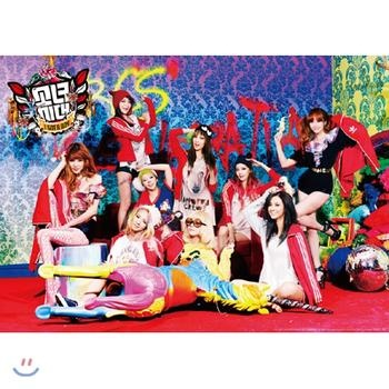 [CD] SNSD 4th Album - I Got a Boy     SNSD - I Got A Boy http://yes24.co.id/Display/ProductDetailFashion.aspx?FCategoryNo=460720=593366=pinterest
