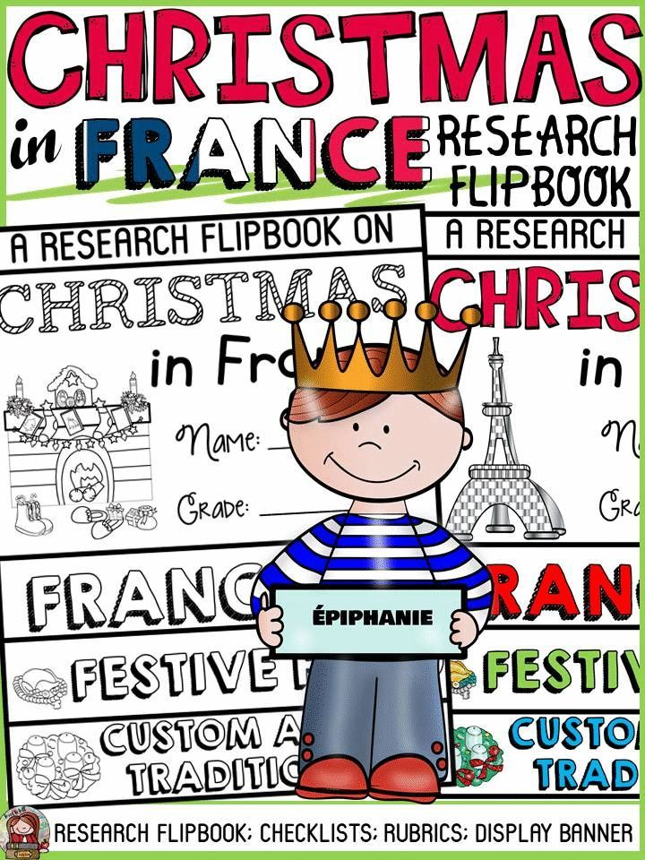 Have your students practice research writing skills by collating and recording information in this flipbook on Christmas in France. The titles, pictures and writing prompts for each section of the flipbook scaffold writing and research. https://www.teacherspayteachers.com/Product/CHRISTMAS-IN-FRANCE-INFORMATIONAL-REPORT-WRITING-RESEARCH-FLIPBOOK-3528230