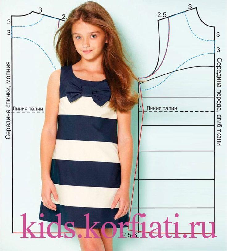 Простая выкройка платья для девочки 9 лет. При одном взгляде на это милое платье, хочется его сшить! И даже если у вас мало опыта в шитье, вы справитесь