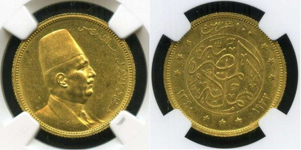 Egypt Gold Coin 1922, AH 1340 One Hundred Piastres Showing King Fuad I Beautiful Uncirculated NGC MS61