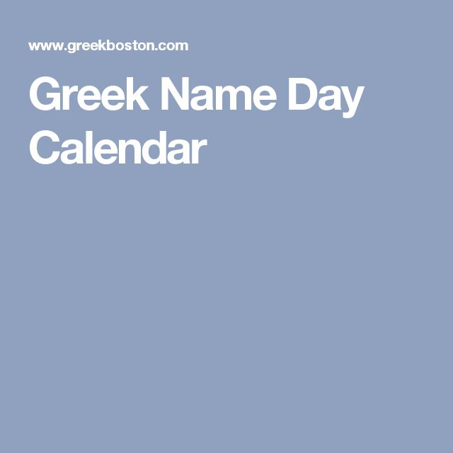 Greek Name Day Calendar