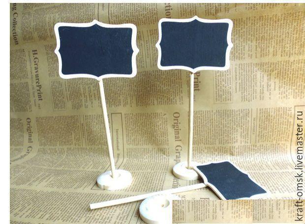 Купить Грифельная табличка - грифельная табличка, табличка, табличка для надписей, свадебные аксессуары, таблички для фотосессии