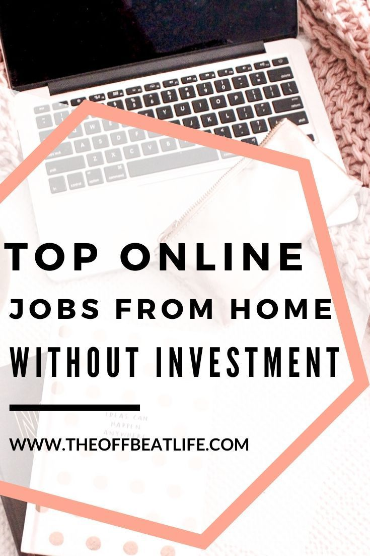 home based jobs in computer without investment
