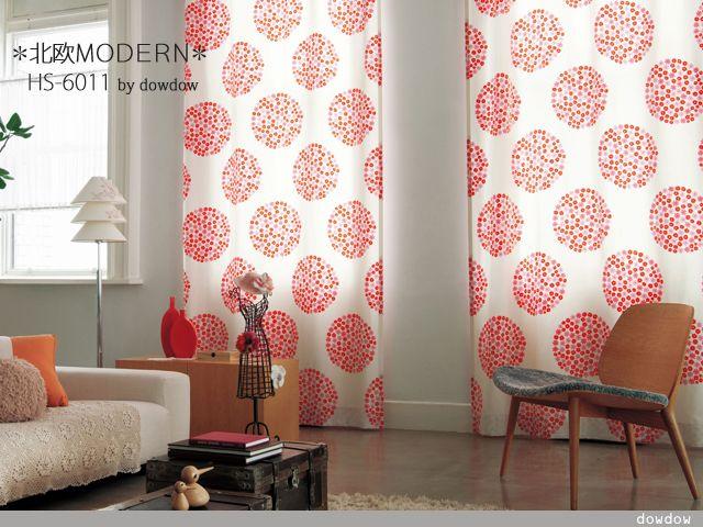 【北欧モダン】花束の水玉模様のプリント柄ドレープカーテン&シェード【HS-6010】ピンク&アイボリー