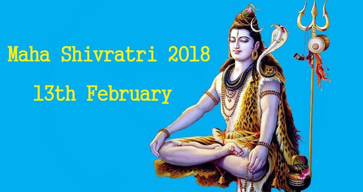 According to Hindu calendar, it is celebrated on Falgun Krishna Paksha Triyodashi/Chaturdashi. According to Indian Mythology Lord Shiva appeared in the form of Lingam on midnight that's why he is prayed in the form of Lingam.  #Shivratri #MahaShivratri #Shiva #LordShiva #Shivalingam #MahaShivratri2018 #Festivals2018 #Shivratri2018 #HinduFestivals