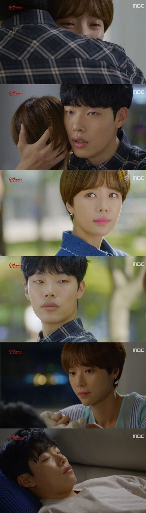 Added episodes 9 and 10 captures for the Korean drama 'Lucky Romance'.