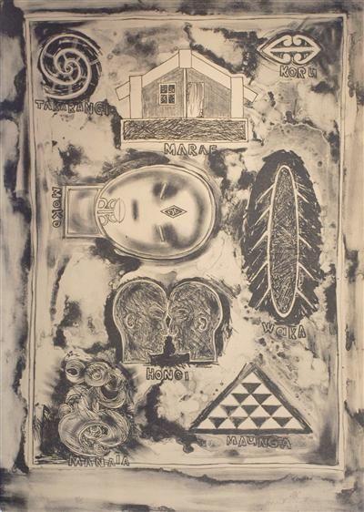 Emblems of Identity  Robyn Kahukiwa  1995  media: lithograph  framed: unframed
