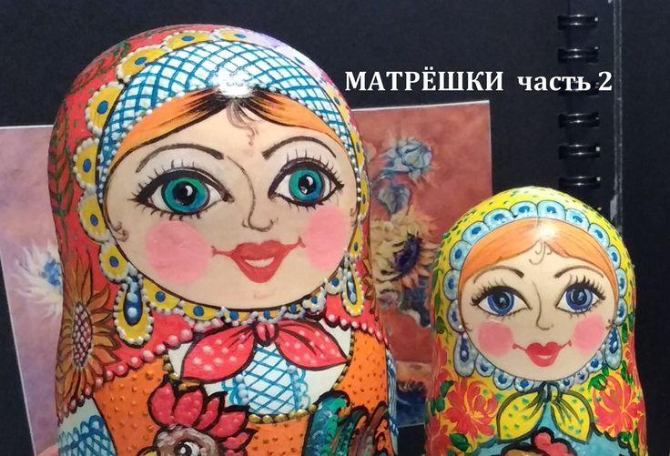 Новое видео 29.11.16 на канале Baba Paint  https://www.youtube.com/watch?v=dyczZvxSiZk