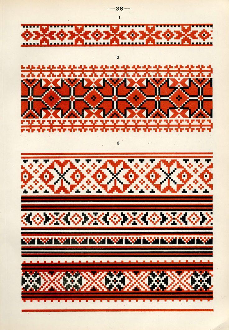 https://flic.kr/p/fQaJBZ | Белорусский народный орнамент - 1953_86 | Belarusian ethnic embroidery