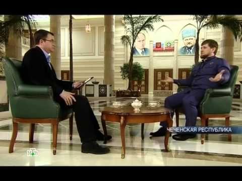 Рамзан Кадыров ( Ramzan Kadyrov ) Без купюр 7 марта 2014 г  НТВ