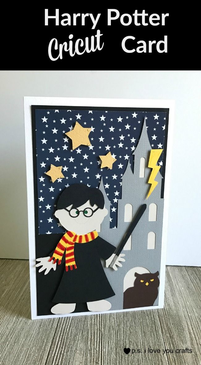 Use the Cricut Explore to make a Harry Potter Cricut Card. I used the Paper Doll Cricut Cartridges and a few extras. I love how he turned out!