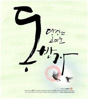 회원작품 14 페이지 > 토마토맥