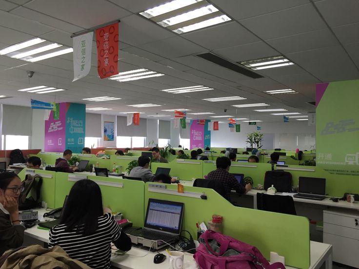 AI development Center Hangzhou, China