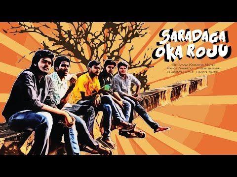 Saradaga Oka Roju । Telugu Comedy Short Film | English Subtitles