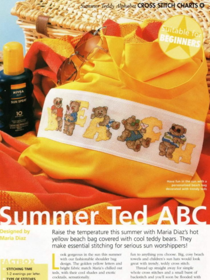 Summer Ted ABC The World of Cross Stitching Issue 73 July 2003 Saved