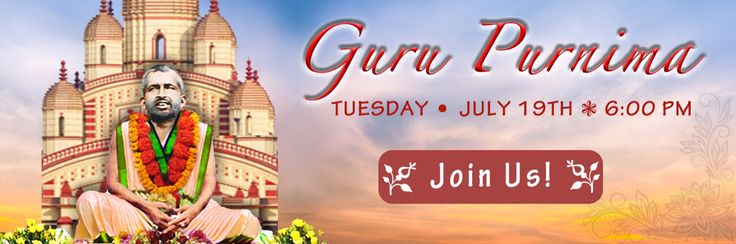 GURU PURNIMA: July 19th, 2016 Express gratitude to the Guru on Guru Purnima and receive divine grace and blessings! http://www.shreemaa.org/guru-purnima-2016/