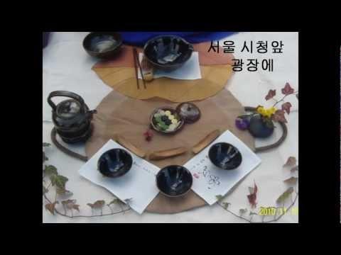 서울시청앞 광장의 들차회   (kace 인문교육원)