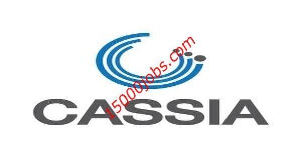 متابعات الوظائف وظائف شركة كاسيا الامارات لمختلف التخصصات وظائف سعوديه شاغره Tech Company Logos Pinterest Logo Company Logo