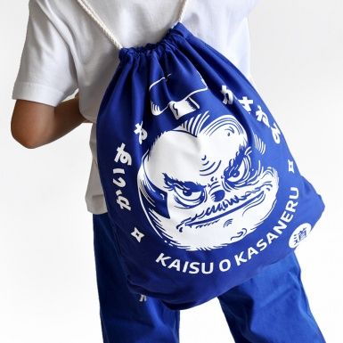 AIKIDO /JUDO / KARATE-DO... all martial arts - TRY IT OUT ;) / kaisu o kasaneru /