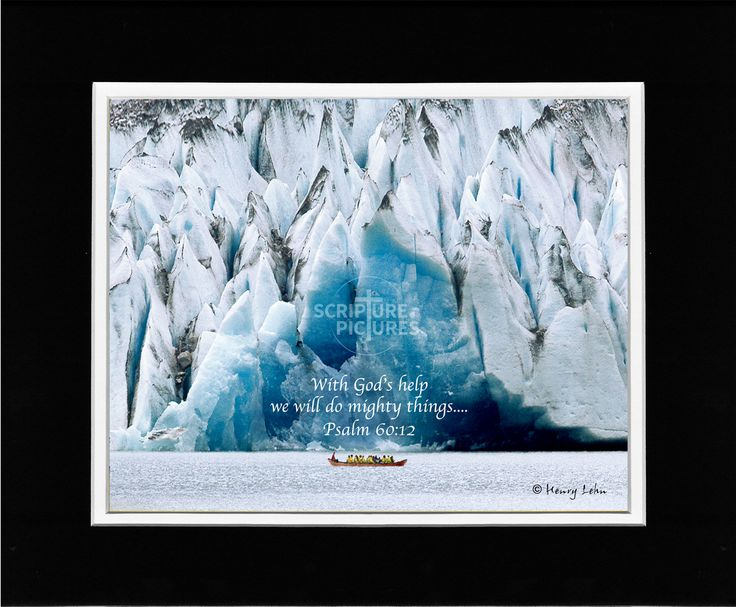 Psalm 60:12 | Scripture Pictures