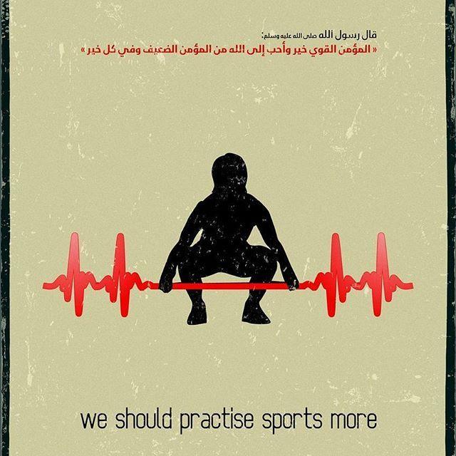 """المؤمن القوي خير وأحب إلى الله من المؤمن الضعيف """"Kuvvetli mü'min Allâh katında zayıf mü'minden daha hayırlı (üstün) daha sevimlidir.""""  [Müslim]    #kuvvet #güç #zayıf #mümin #fit #spor #sports #hadisişerif #resulallah #sallallahualeyhivesellem #benatalislam #islamınkızları"""