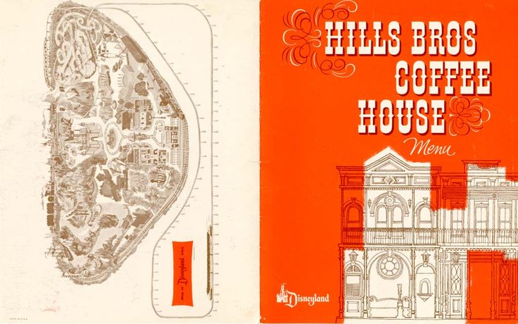 Random Neat Stuff: Disneyland Hills Brother's Coffee House Menu