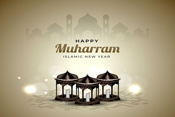 أجمل رسائل تهنئة رأس السنة الهجرية 1442 الجديدة كروت وبطاقات ورسائل تهنئة مزخرفة 1442 Happy Muharram Islamic New Year Hijri Year