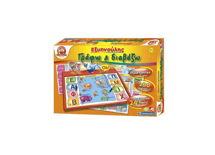 Δημιουργικά παιχνίδια > http://www.public.gr/cat/kids-and-toys/dimioyrgika-paihnidia/
