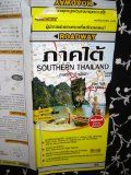 Southern Thailand Map / Bilingual Thai - English Roadway Map / 1: 850,000 1.2 cm = 10km / Road  Scenic Ratings / Color - Coded Motorways / Clear Map With Distance Markers / Surat Thani, Nakhon Si Thammarat, Hat Yai, Phuket and Ko Samui Downtown Maps - http://thailand-mega.com/southern-thailand-map-bilingual-thai-english-roadway-map-1-850000-1-2-cm-10km-road-scenic-ratings-color-coded-motorways-clear-map-with-distance-markers-surat-thani-nakhon-si/