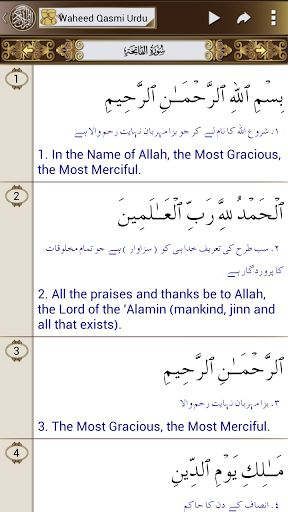 Read the Holy Quran in Arabic alongside its translation. This app provides you with the full Qur'an as well as its full English and Urdu translations along with a full set of audio recitation files. All features are fully enabled and there is no expiration date on this app. No Limitations!<p>Quran Karim App offers you verse by verse audio playback, rules, repeat functions, bookmarks, tags, search, excellent navigational controls, a side by side English and Urdu translations, Quran audio…