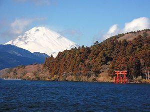 2015年3月17日・芦ノ湖と富士山 元箱根で撮影