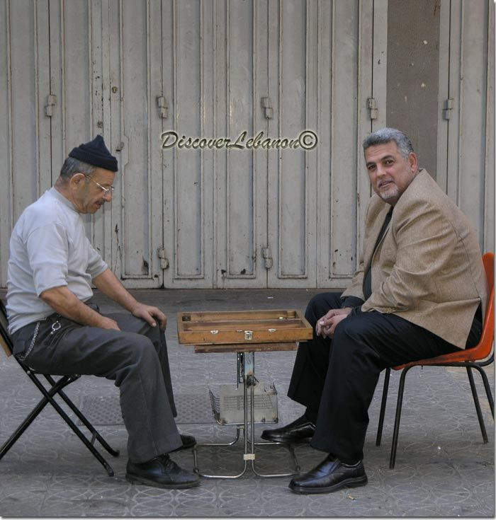 Lebanese play backgammon Beyrouth;        Online Backgammon > on.fb.me/1869cF3