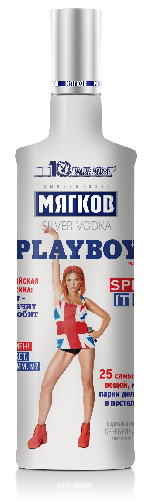 Myagkov Playboy Limited Edition, 1998 year cover remake.   Мягков Плейбой Лимитированная серия. Римейк обложки 1998 года. Vodka. Spirits. Водка.