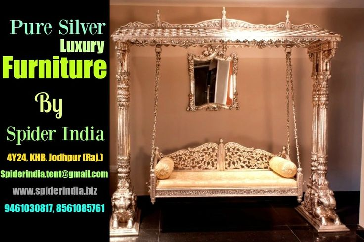 Silver Inlay swing, swing, silver, silver furniture, carved swing, chandi furniture, white metal swing, swing