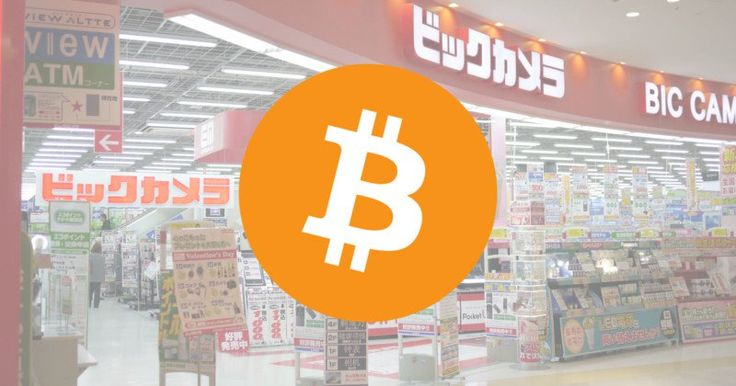 One of Japans Largest Camera Stores Now Accepts Bitcoin at All Shops