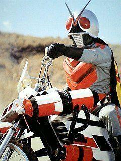 Rider X