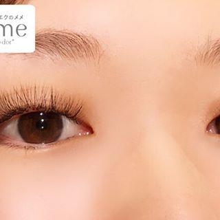 2016/11/21 19:16:28 meme_misseyedor . 3Dレイヤー100束 ゴージャスデザイン♡ . . #misseyedor #lashdolljapan #eyedor #meme #eyelashextension #eyelashartist #3Dlayer #マツゲエクステ #まつげエクステンション #ラッシュドールジャパン #ミスアイドール #アイドール #メメ #ディアマン #ボリュームラッシュ #3Dレイヤー #まつげエクステサロン #ミスアイドールエデュケーター #まつげエクステスクール #クリスマスコフレ #マツエク #まつげエクステ #アイラッシュ #アイリスト #美容 #名古屋 #栄 #錦  #美容