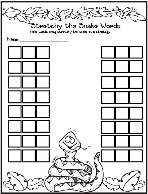 Making CVC words with Stretchy snake: Cvc Fluency, Kindergarten Teacher, Kindegarten Teacher, Grade 2 Literacy, Grade 2 Word Work, Kindergarten Literacy, Word Building Kindergarten, Kindergarten Cvc Words, Language Arts