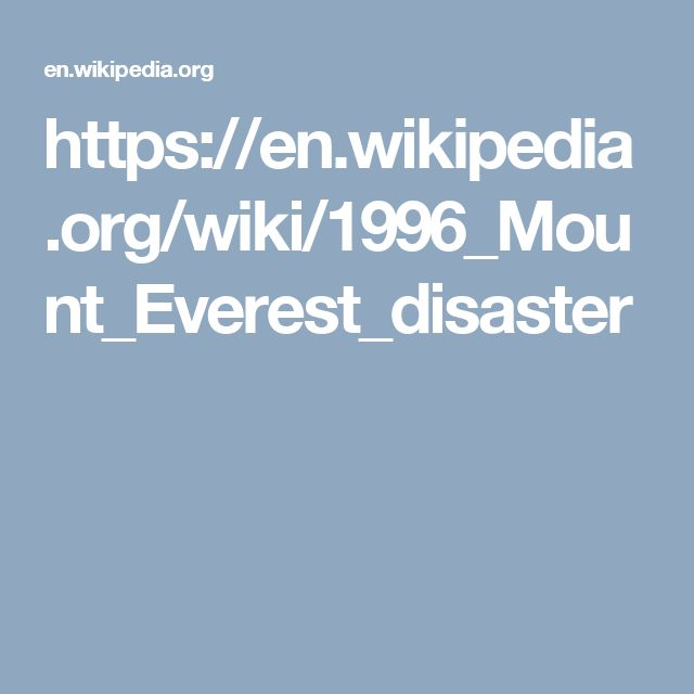 https://en.wikipedia.org/wiki/1996_Mount_Everest_disaster