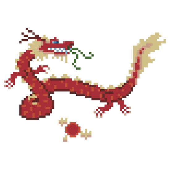 8-Bit Dragon
