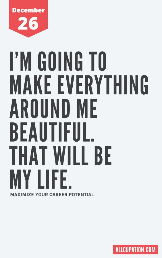 Daily Inspiration (December 26): I'm going to make ...