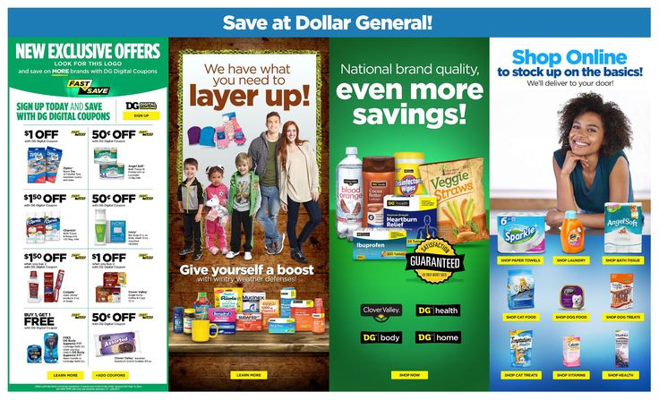 Dollar General Weekly Ad January 5 - 21, 2017 - http://www.olcatalog.com/grocery/dollar-general-weekly-ad.html