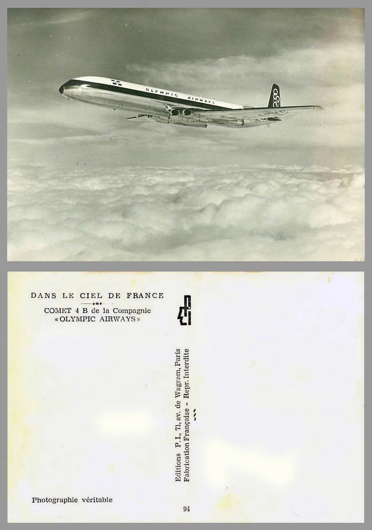 Olympic Airways airline issue postcard Comet 4B, 1960