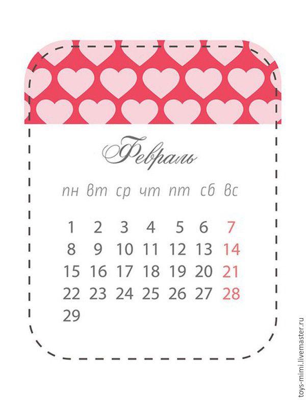 Мастерим симпатичный настольный календарик - Ярмарка Мастеров - ручная работа, handmade